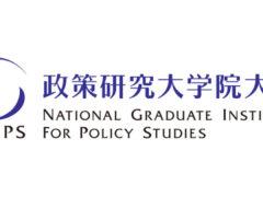नॅशनल ग्रॅज्युएट इन्स्टिट्यूट फॉर पॉलिसी स्टडीज (जीआरआयपीएस) शिष्यवृत्ती जपान