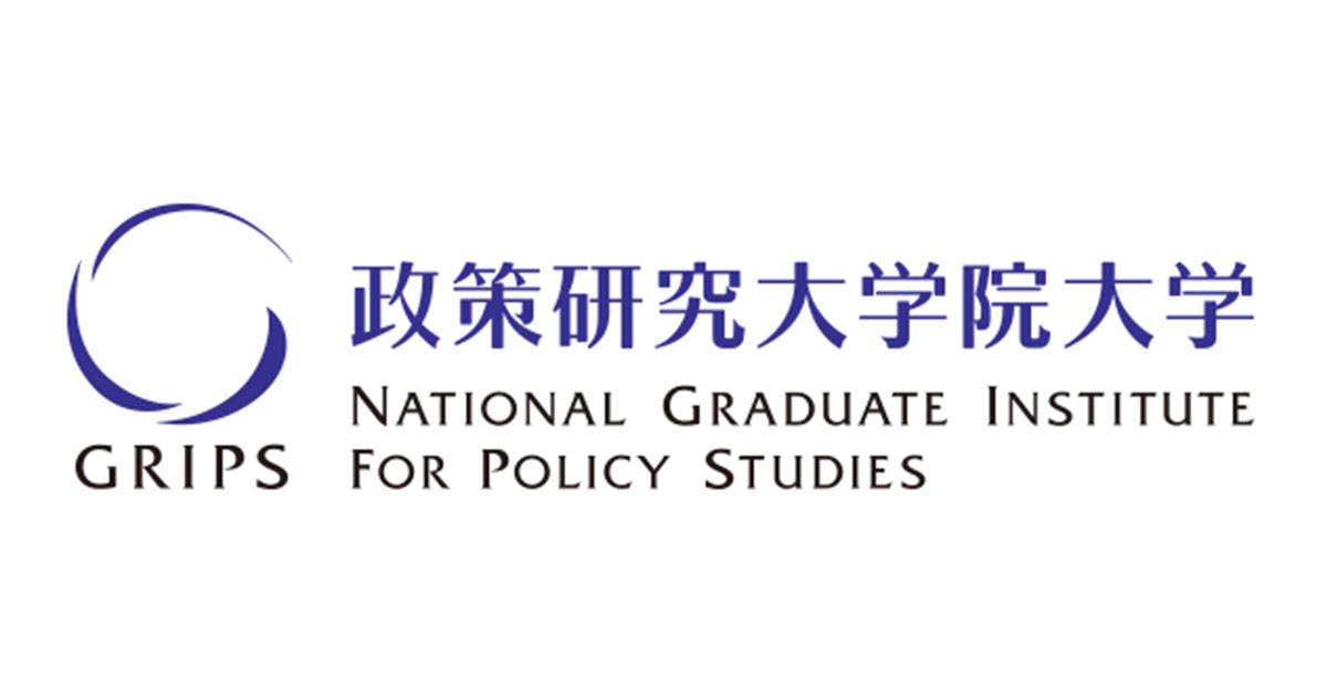 The National Graduate Institute for Policy Studies (GRIPS) Scholarships Japan