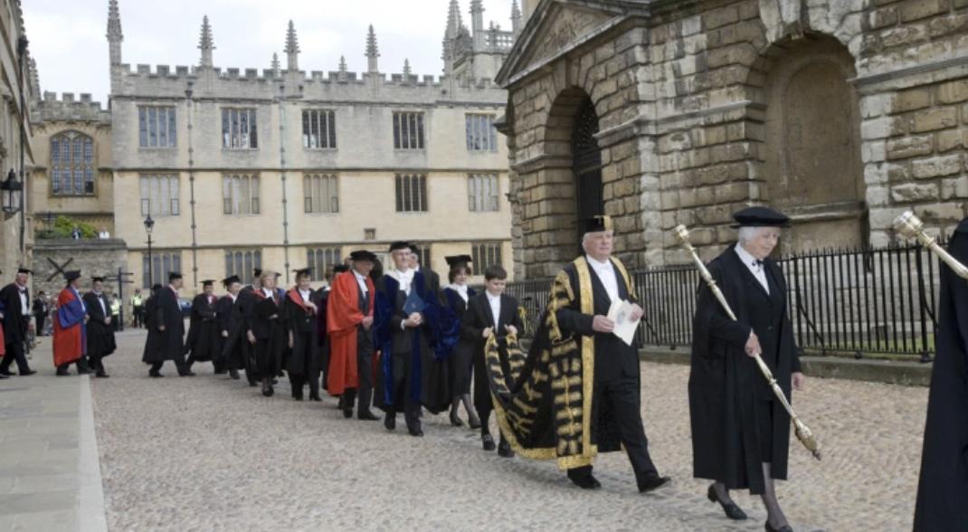 Rêjeya Qebûlkirina Zanîngeha Oxfordê 2021