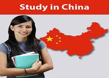 आंतरराष्ट्रीय विद्यार्थ्यांसाठी चीनमधील सर्वात परवडणारी विद्यापीठे 2021