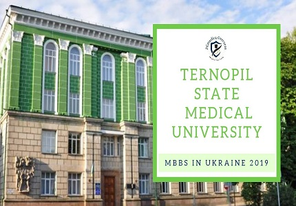 Ternopil State Medical University Tuition 2021: Scholarships and Cost of Living