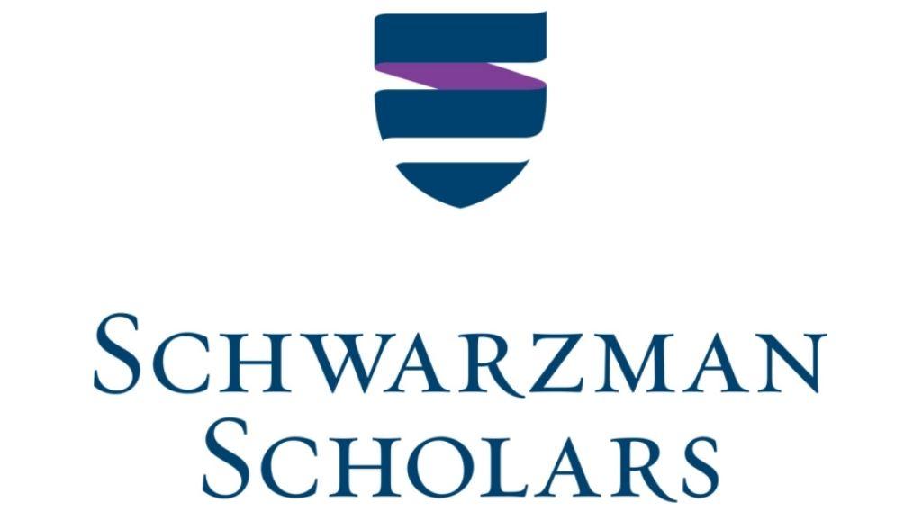 श्वार्जमन शिष्यवृत्ती 2021: चीनमध्ये मोफत अभ्यास करा